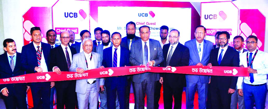 State Minister for Land Saifuzzaman Chowdhury, inaugurating the 180th Branch of United Commercial Bank (UCB) at city's Shyamoli area on Wednesday as chief guest. Mohammad Shawkat Jamil, Managing Director (Acting), Bazal Ahmed, Director and senior officials of the Bank were also present.