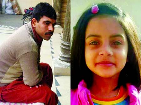 Imran Ali hanged for six-year-old's death