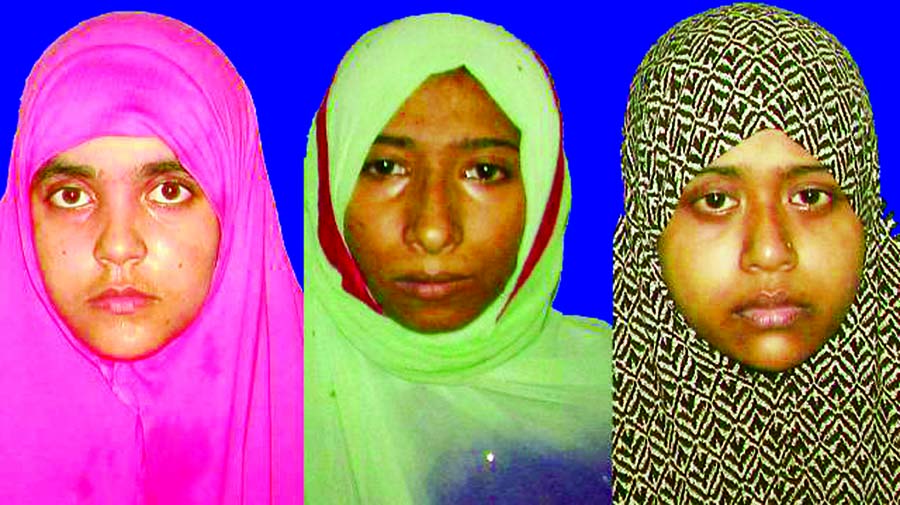 2 women militants surrender