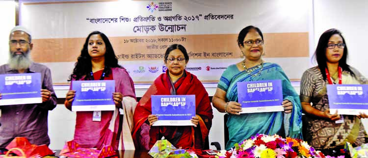 Laila Jesmin, Additional Secretary, Ministry of Women and Children Affairs, was present at the programme of unfolding the cover of the key-note paper titled 'Bangladesh's Child: Pledge and Progress' 2017 on Thursday at the Jatiya Press Club.
