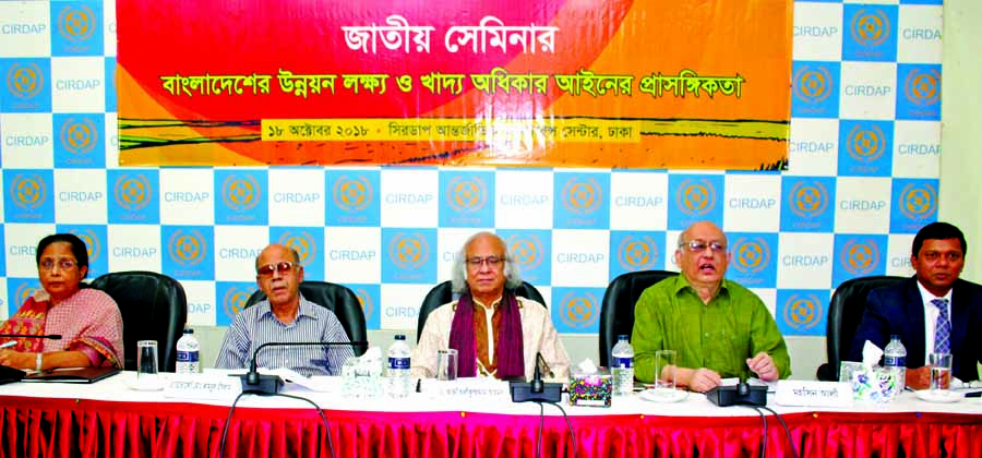 Food Minister Advocate Qamrul Islam among others attended the seminar 'titled objectives of Bangladesh development and food right' relating to the law held at CIRDAP auditorium organised by Food Right Bangladesh on Thursday.