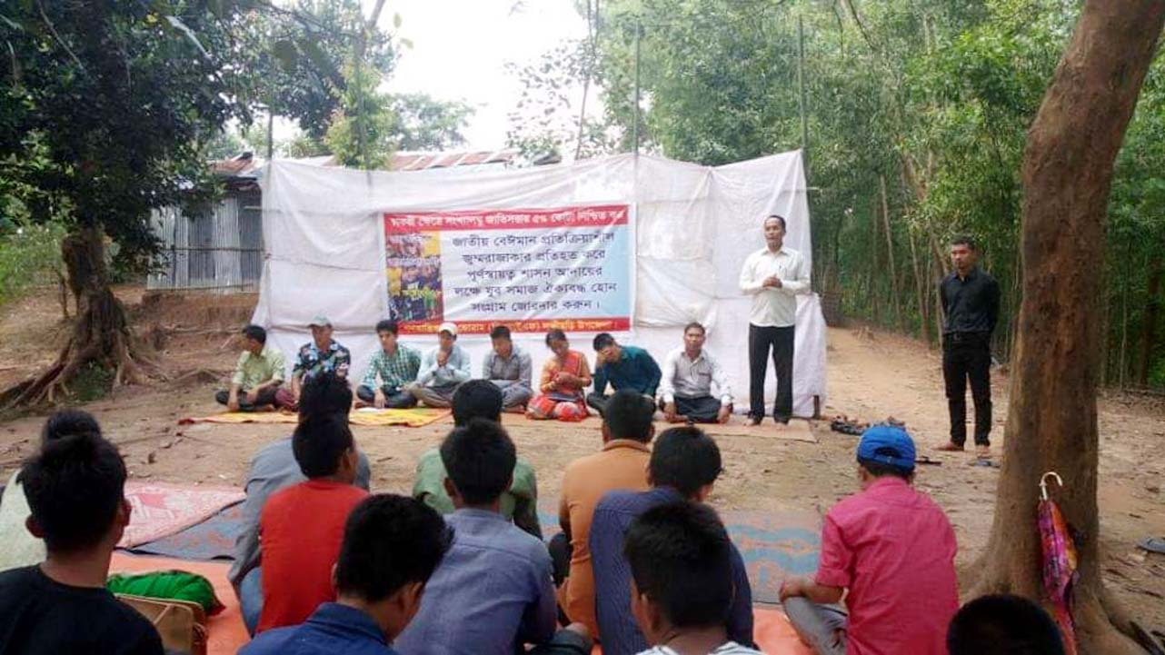 Gonotantrik Youth Forum (DYF), Lakkhichhari Upazila Unit arranged a discussion meeting  marking the 3rd Council of the organisation at Upazila on Wednesday.