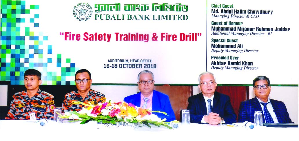 Muhammad Mijanur Rahman Joddar, AMD-1 of Pubali Bank Limited, presiding over a training course on 'Fire Safety Training & Fire Drill' organized by the Bank's Establishment Division at its head office in the city recently. Akhtar Hamid Khan, DMD and Iftikhar Haidar, DGM of Establishment Division were also present.