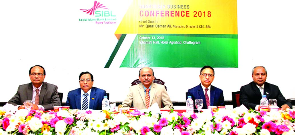 Quazi Osman Ali, Managing Director of Social Islami Bank Limited (SIBL), presiding over its Quarterly Business Conference for the branches of Chattogram region at a local hotel recently. Ihsanul Aziz, Kazi Towhidul Alam, AMDs, Abu Naser Chowdhury, Md. Sirajul Hoque, DMDs and senior executives of the Bank were also present.