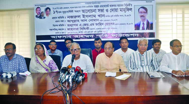 BNP Presidium Member Nazrul Islam Khan speaking at a discussion in observence of 17th death anniversary of Advocate Afsar Ahmed Siddiqui at the Jatiya Press Club on Friday.