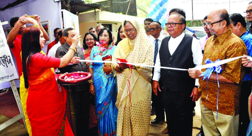 Bangladesh Awami League Presidium Member and former home minister Advocate Sahara Khatun inaugurating annual prize distribution, cultural function  and art exhibition organised by Shanto-Mariam Academy of Creative Technology at Uttara in the city yesterday. Founder president of Shanto-Mariam Foundation eminent freedom fighter Md Enamul Kabir Shanto was also present on the occasion.