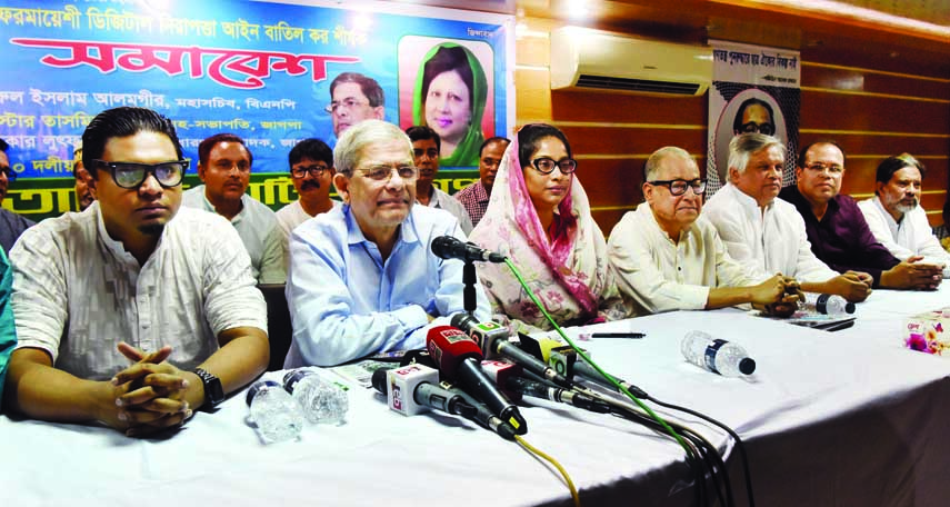 BNP Secretary General Mirza Fakhrul Islam Alamgir speaking at a rally organised by JAGPA–an ally of the 20-party alliances on Saturday at the DRU Auditorium demanding release of Khaleda Zia and annulment of Digital Security Act 2018 and verdict against Tarique Rahman, party's Senior Vice-Chairman.