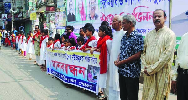 BARISHAL:  Khelaghor , Barishal District Unit formed a human chain in the city demanding  punishment to the child assaulters including Lamiya  on Friday.