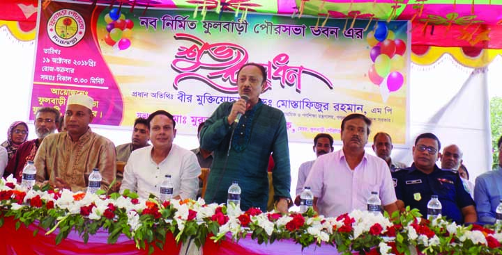 DINAJPUR(South):  Primary and Mass  Education Minister Md Mustafizur Rahman Fizar MP speaking at the inaugural programme of the newly- constructed  Fulbari Pourashava  building  as Chief Guest on Friday.