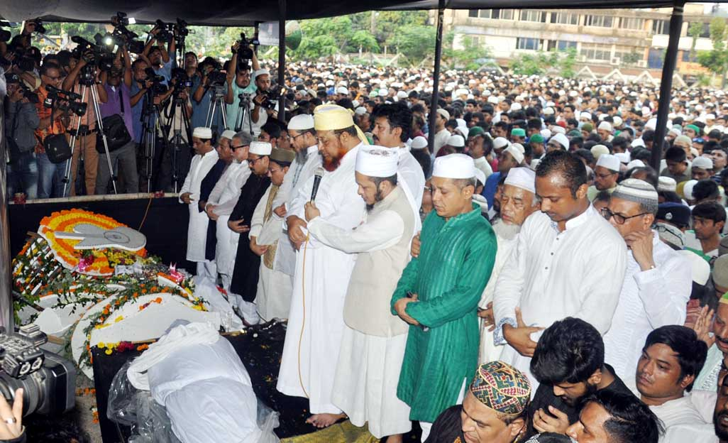 The third Janaza of Ayub Bachchu was held at Jamiatul Falah Mosque  in the Port City yesterday.