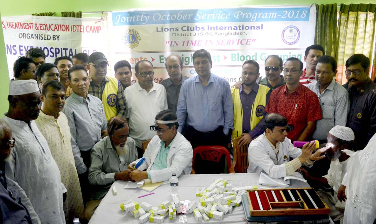 A medical camp on diabetic , eye  and  blood grouping was held at Kadamtoli Point organised by Lions Club International recently.