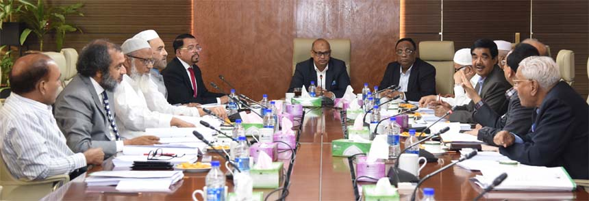 Abdus Samad Labu, Chairman, Board of Directors of Al-Arafah Islami Bank Ltd, presiding over its 329th Board Meeting at its head office on Saturday. Vice Chairman Md. Abdus Salam, members of the Board Hafez Md. Enayetullah, Md Liakat Ali Chowdhury, Md. Amir Uddin PPM, Nazmul Ahsan Khaled, Abdul Malek Mollah, Alhajj Md. Harun-Ar-Rashid Khan, Alhajj Md. Anowar Hossain, Engr. Kh. Mesbahuddin Ahmed, Ahamedul Hoque, Niaz Ahmed, Khalid Rahim, M. Kamaluddin Chowdhury, Managing Director and CEO Farman R Chowdhury attended the meeting.