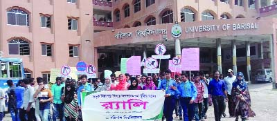 BARISHAL UNIVERSITY (BU): A rally was brought out jointly by the teachers and students of Barishal University to increase public awareness on road safety at the University on Monday.