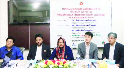 GAZIPUR: A feasibility survey for Ningen Dock (Japanese Health Screening)  for Sustainable Development Goals (SDGs) Business Model was  inaugurated at Medicare Japan Diagnostic Center at Board Bazar  in Gazipur yesterday.