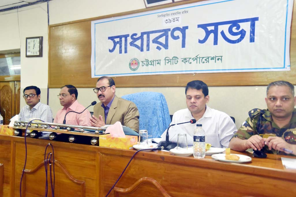 CCC Mayor A J M Nasir Uddin speaking at he 39th AGM of CCC as Chief Guest on Sunday.