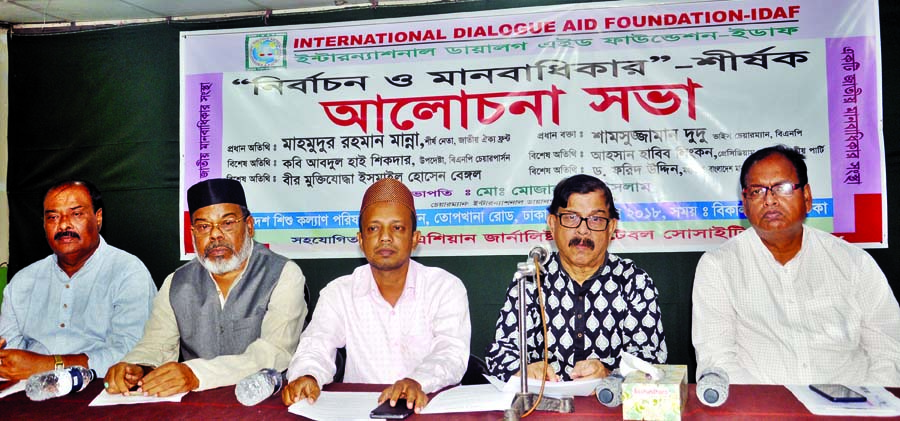 Convenor of Nagorik Oikya Mahmudur Rahman Manna speaking at a discussion on 'Election and Human Rights' organised by International Dialogue Aid Foundation in the auditorium of Shishu Kalyan Parishad in the city on Monday.