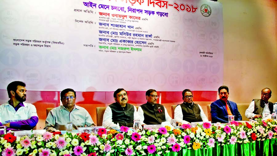 Road Transport and Bridges Minister Obaidul Quader, among others, at a seminar in the auditorium of Krishibid Institute in the city on Monday on the occasion of Safe Road Day-2018.