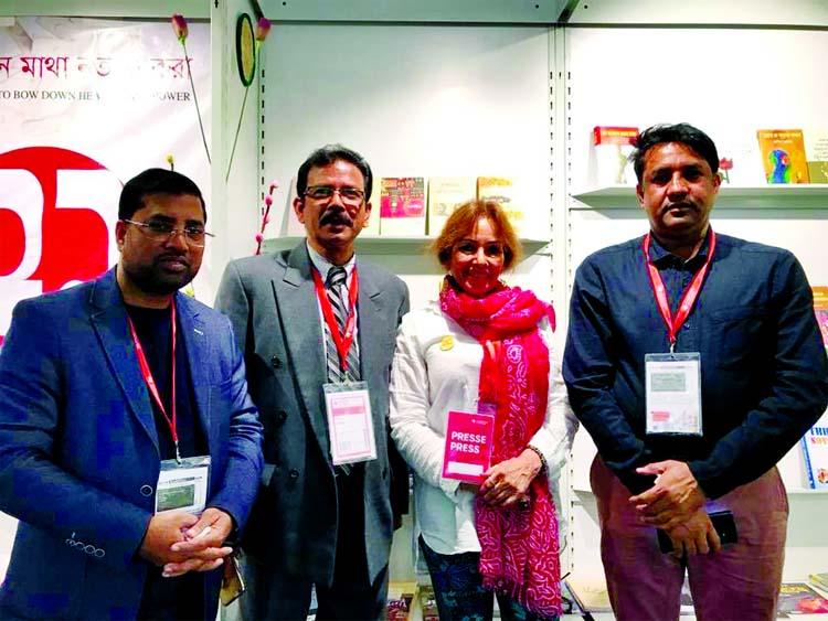 70th Frankfurt Book Fair