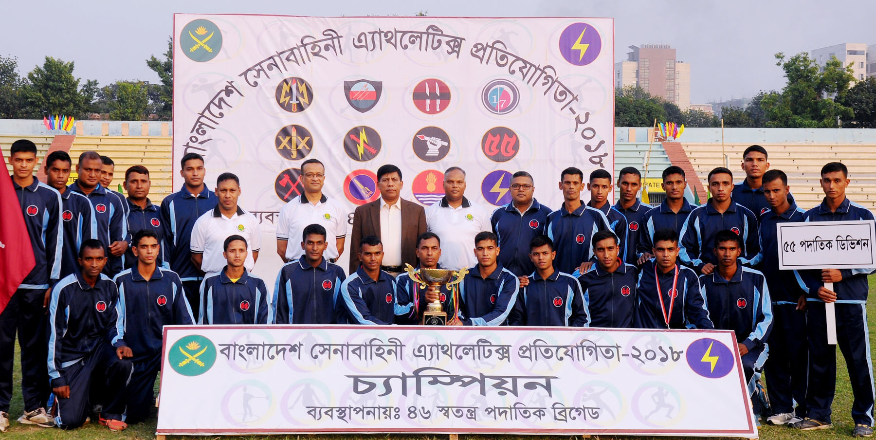 55th Infantry Division, the champions of the Bangladesh Army Athletics Competition with the chief guest Quartermaster General of Bangladesh Army Lieutenant General Md Shamsul Haque and other high officials of Bangladesh Army pose for a photo session at Army Swimming Complex in the city's Banani on Sunday.