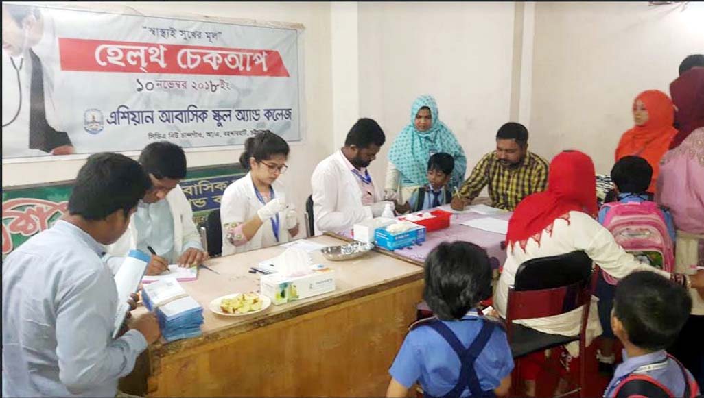 Health check-up and blood grouping camp was held at CDA New Chandgaon Asian Residential School and College recently . Prof Ali Hossain , Principal of the College inaugurated the programme. Medical Director of Park View Hospital Dr Mohammed Rezaul Karim was present as Chief Guest.