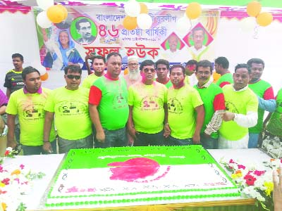 SIRAJDIKHAN (Munshiganj): A cake cutting ceremony was held on the occasion of the  46th  founding anniversary of Jubo League  organised by Sirajdikhan Jubo League  yesterday.
