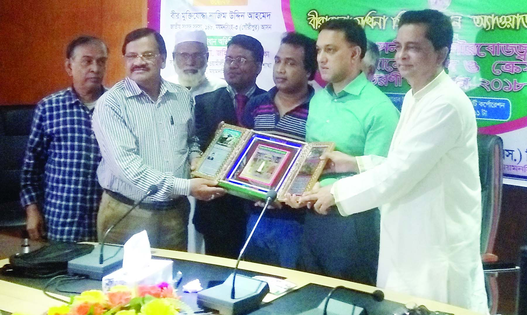GOURIPUR (Mymensingh): The Birangana Sakhina Silver Pen Awards were distributed among the winners at Shahid Shahab Uddin Conference Room of Mymensingh City Corporation on Saturday.