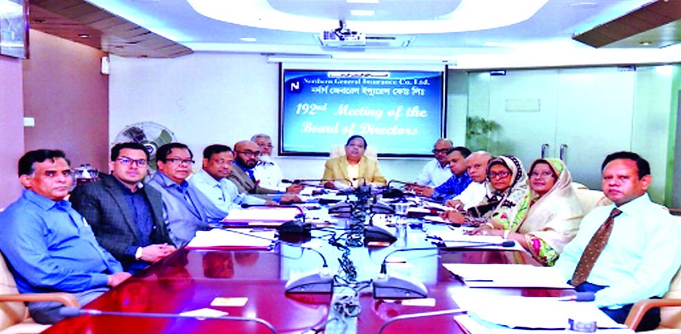 Engineer Abdul Matin, Chairman of Northern General Insurance Company Limited, presiding over its 192nd Board meeting at its head office in the city recently. Abdul Haque FCA, CEO, Mohammad Azam, Vice-Chairman, Abdus Samad, Nasir Uddin, Md. Sarwar Salim, SM Ayub Ali Chowdhury, Barrister Faysal Ahmed Patwary, Prof. Dr. Zainab Begum and Ferdousi Islam, Directors of the company were also present.