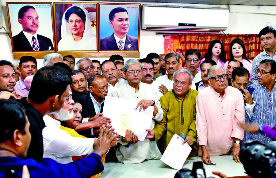Three nomination forms collected for Khaleda