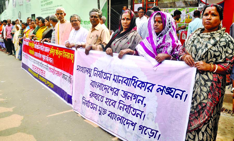 Rajghat Minority Community formed a human chain in front of the Jatiya Press Club on Tuesday with a call to stop repression on minority people.
