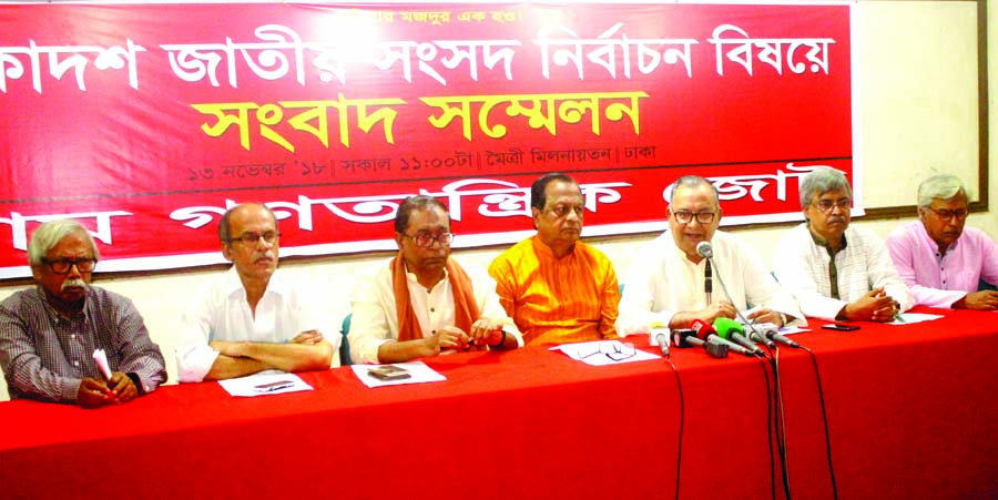 President of Communist Party of Bangladesh Mujahidul Islam Selim speaking at a prèss conference on the eleventh parliamentary election organised by Bam Ganotantrik Jote in Moitree Auditorium of Muktibhaban in the city on Tuesday.