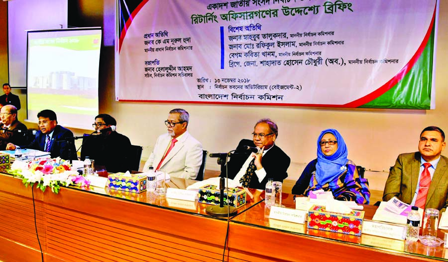 Chief Election Commissioner KM Nurul Huda, among others, at a press briefing for returning officers on the occasion of eleventh parliamentary election in the auditorium of Election Commission Secretariat in the city on Tuesday.