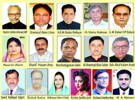 16 MP aspirant candidates seek AL nomination from Mymensingh-3