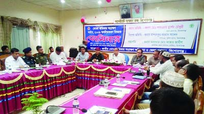 KISHORGANJ: Md. Sarowar Morshed Chowhury, Deputy Commissioner, Kishoreganj addressing a seminar on Consumers' Rights Protection Law- 2009 held at local Collectorate Conference Room recently.