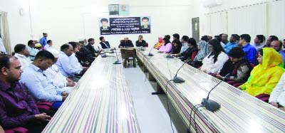 GAZIPUR: Senior District and Session Judge AKM Enamul Haq presided over  a memorial meeting of Judge Sohel Ahmed and Jagannath Pora who were killed by bomb blast by JMB on November 14, 2005 at Gazipur District Judge Auditorium on Wednesday.