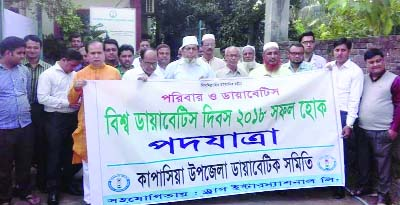 KAPASIA (Gazipur):Kapasia Upazila Diabetic Association and Upazila Health Complex jointly brought out a rally  at the town  to raise public awareness on diabetes on the occasion of  World Diabetes Day yesterday.