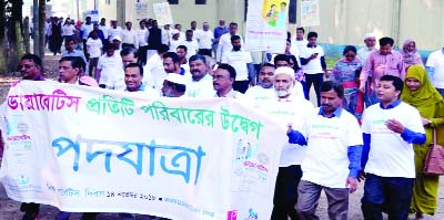 RANGPUR: Rangpur Diabetic Samity in association with the district administration brought out a colourful rally on the city streets on Wednesday in observance of the World Diabets Day-2018 in the district.