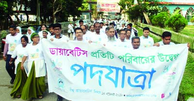 SYLHET: A rally was brought out by Sylhet MAG Osmani Medical College and Hospital   in the city marking  the  World Diabetes Day yesterday.