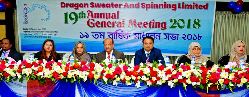 Mostafa Golam Quddus, Managing Director of Dragon Sweater and Spinning Limited, presiding over its 19th AGM of the composite sweater and yarn exporter at a convention center in the city recently. The AGM approved 5 percent cash and 20 percent stock dividend for the year ended on June 30th 2018. Mostafa Q Sobhan Rubel, Chairman and other Directors of the company were also present.