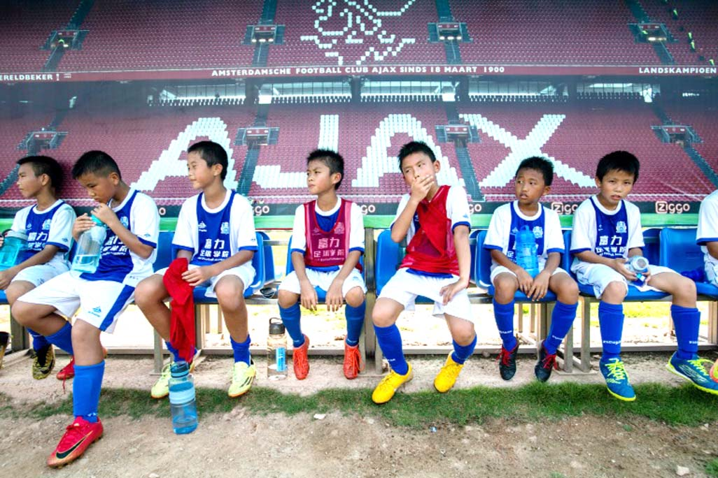 Football English, Chinese Cruyff? Ajax export famed academy model