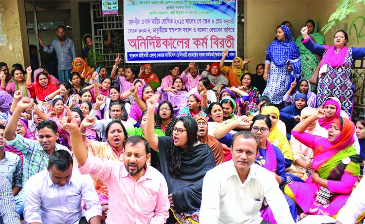 Officials and employees of Urban Primary Health Care observed work abstention programme in front of the city's Khilgaon Nagar Clinic on Wednesday demanding payment of their arrear salaries.