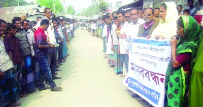 SUNDARGANJ (Gaiibandha): Locals formed a human chain demanding Afroja Bari's nomination from Mahajote yesterday.