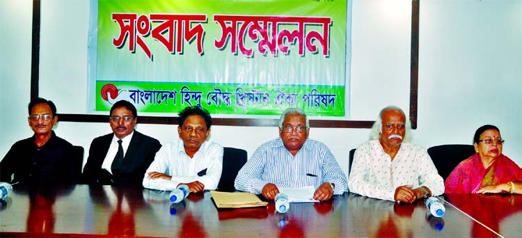 General Secretary of Bangladesh Hindu Bouddha Christian Oikya Parishad Rana Dasgupto speaking at a press conference on various issue ahead of the eleventh parliamentary election at the Jatiya Press Club on Friday.