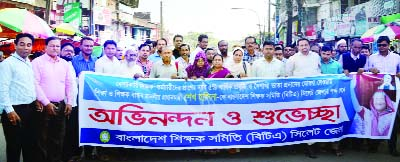 SYLHET: Bangladesh Teachers' Association (BTA), Sylhet District Unit brought out a victory rally  on Tuesday as government announced 5pc annual increment and Baishakhi allowances recently.