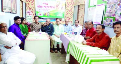 CUMILLA: Ushsi Parishad, Cumilla District Unit  arranged a poem ecitation programme of Nabanna at Kalipad Memorial Academy on Friday.
