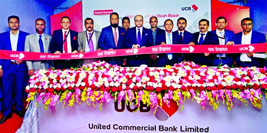 Anisuzzaman Chowdhury, EC Chairman of United Commercial Bank Limited, inaugurating its 184th Branch at Kala Meah Bazar at Bahaddar Hat in Chattogram as chief guest on Thursday. Mohammad Shawkat Jamil, Managing Director, N Mustafa Tarek, DMD, other senior officials of the Bank and local elites were also present.