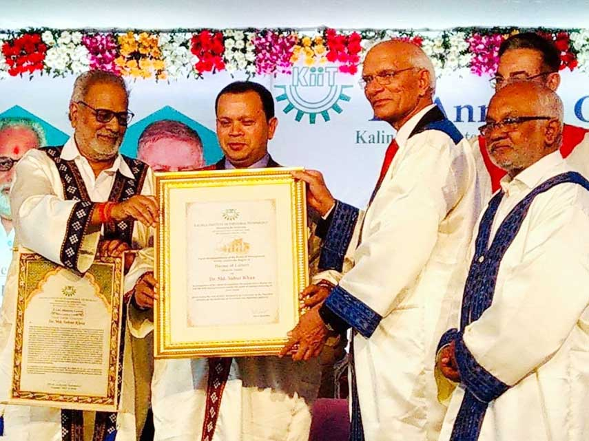 DIU Chairman gets honorary doctorate