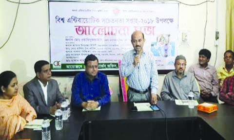 FENI:  Md Wahiduzzaman, DC, Feni speaking at a discussion meeting as Chief Guest on the occasion of the World Anti-biotic Awareness Week on Saturday.  Dr Hasan Shahriar Kabir, Civil Surgeon of Feni presided over the function .