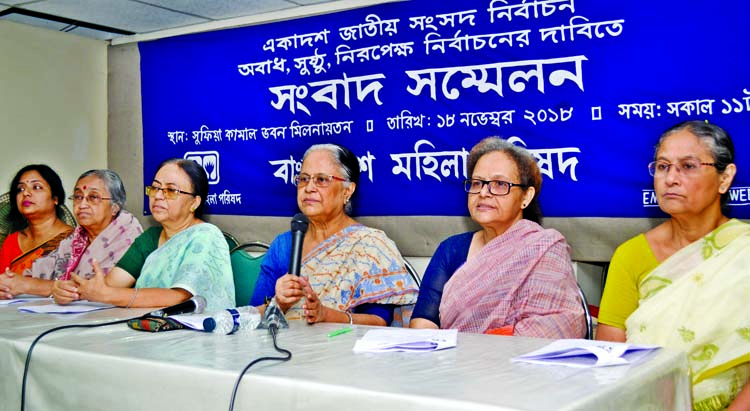 Bangladesh Mahila Parishad organised a press conference at Sufia Kamal Auditorium  of the organisation demanding free and fair national election yesterday.