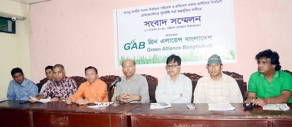 A press conference was organised by Green Alliance Bangladesh on election at Chattogram Press Club on Saturday.