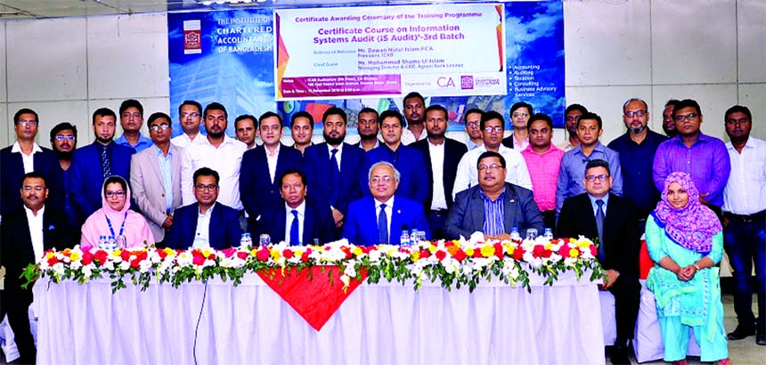 Mohammad Shams-Ul-Islam, Managing Director of Agrani Bank Limited, attended as chief guest at a certificate award ceremony of six-month long training on